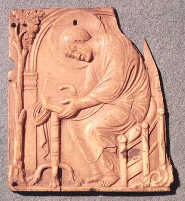 Relief of a monk studying, from Hotel de Lunaret, 8th-11th century