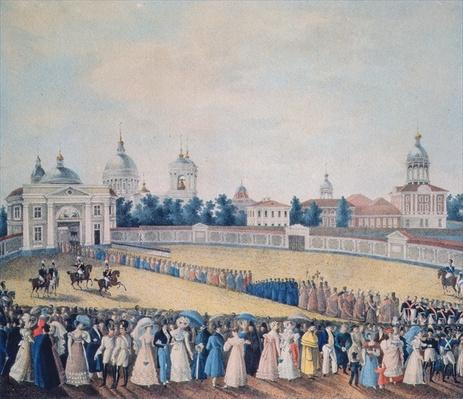 The Visit of Alexander I