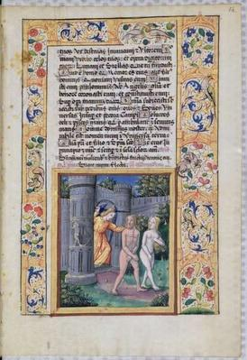 Ms Lat. Q.v.I.126 fol.14 Expulsion from the Garden of Eden, from 'Book of Hours of Louis d'Orleans', 1490