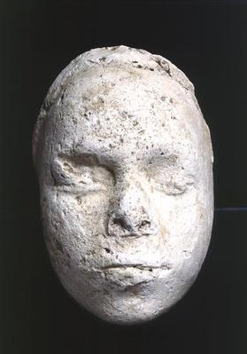 Male mask, possibly a sculptor's study, from Tell El-Amarna, c.1353-1295 BC