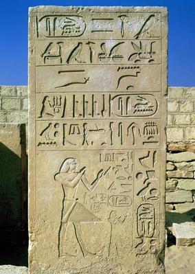 Stele of Unas