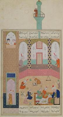 Ms D-212 Interior of a Madrasa, from a poem by Elyas Nizami