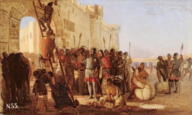 Grand Duke Oleg Nailing a Shield to the Gates of Tsargrad