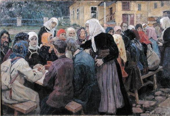 Meal, 1917