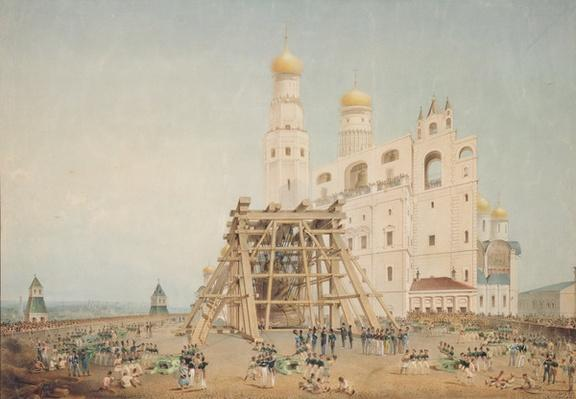 Raising of the Tsar-bell in the Moscow Kremlin in 1836, 1839