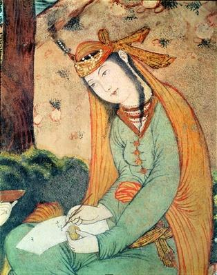Woman Writing in the Court of Shah Abbas I