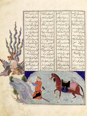 Ms C-822 Simurgh offers Zal, the father of Roustem, to Sam, the grandfather of Roustem, from the 'Shahnama'