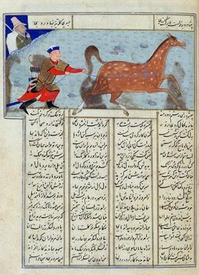 Ms C-822 Roustem capturing his horse, from the 'Shahnama'