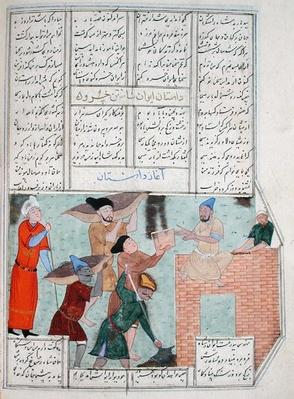 Ms C-822 Construction of the Khosro Palace, from the 'Shahnama'