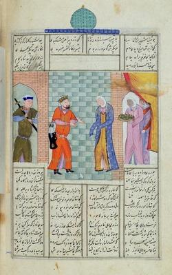Ms C-822 The meeting of Khosro and Chirin in the palace, from the 'Shahnama'