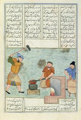 Ms C-822 Metal forge, from 'Shah-Nameh, or The Book of the Epic Kings', by Ferdosi