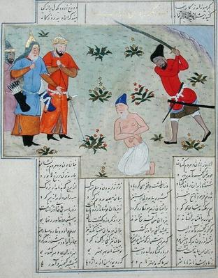 Ms C-822 An execution, from 'Shah-Nameh, or The Epic of the Kings', by Ferdosi
