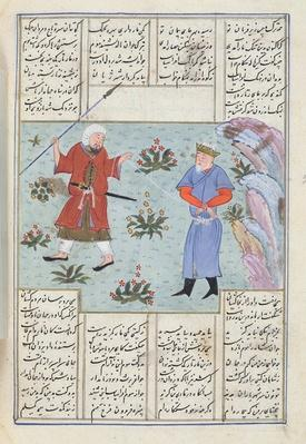 Ms C-822 Afrasiab's dream, in which he sees himself as a prisoner, from 'Shah-Nameh, or The Epic of the Kings', by Ferdosi