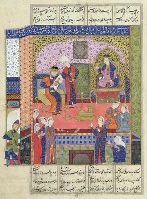 Ms D-184 fol.381a Interior of the King of Persia's Palace, illustration from the 'Shahnama'