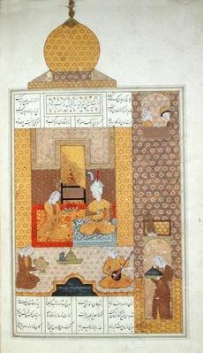 Ms D-212 fol.205b Bahram