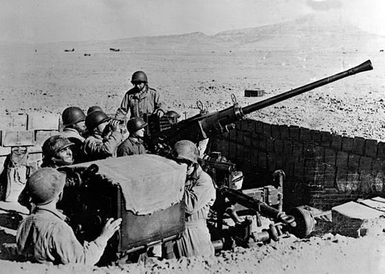 Anti-Aircraft Gun | Ken Burns: The War
