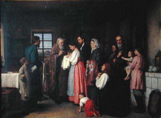 The Christening, 1873