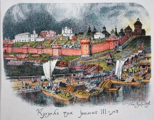 The Moscow Kremlin in the time of Tsar Ivan III