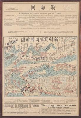 The Chinese Expedition into Tonkin, from 'Le Figaro'