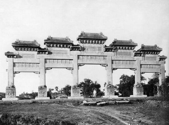 Marble gate of the north entrance of the Tombs of the Ming Dynasty, Peking, China