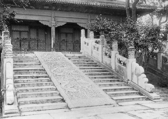 Tomb of the Emperor Yong Lo