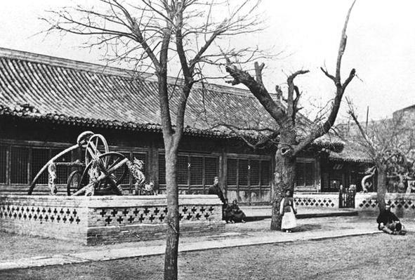 Imperial Observatory at Peking, China, c.1900