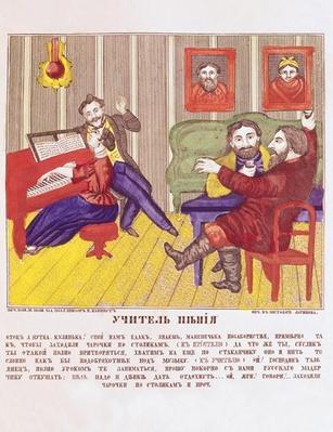 The Singing Lesson, c.1858
