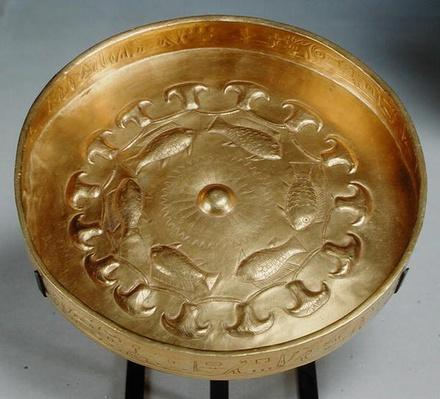 Dish belonging to General Thuty or Djehwty decorated with fish and flowers, New Kingdom, c.1479-1425
