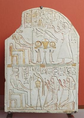 Stela of Penboui, guardian of Deir el-Medina, from Thebes, New Kingdom