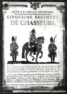 Recruitment poster for the Fifth Regiment