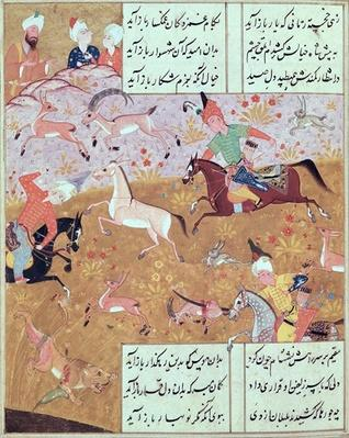 Fol.65r The Royal Hunt, from a book of poems by Hafiz Shirazi