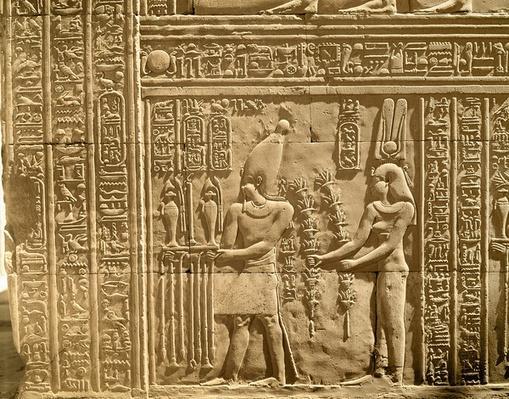 Relief depicting Ptolemy VIII Euergetes II