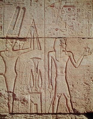 Relief depicting Philip Arridaeus