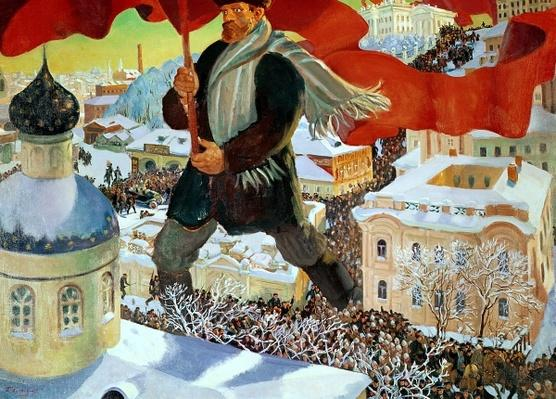 Bolshevik, 1920