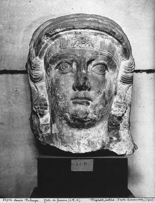 Head of a lady from Palmyra, mid-second century CE