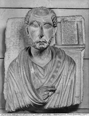 Funerary relief of Marcus Aristides, Syria, third century CE