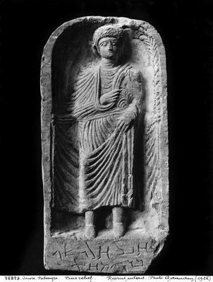 Funerary stela of a man, discovered in Palmyra, first century CE