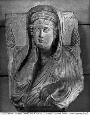 Funerary relief of Ummayat wife of Yarhai lady from Amith, second century CE