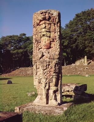 King Uaxaclajuun Ub'aah K'awiil (695-738 AD)