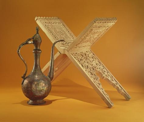 Copper Vessel and Koran Stand