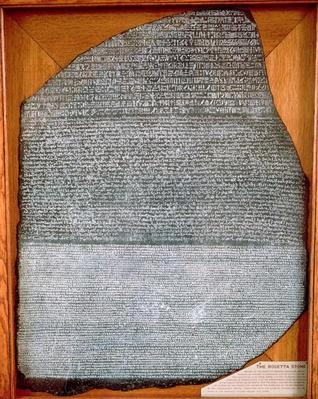 The Rosetta Stone, from Fort St. Julien, El-Rashid