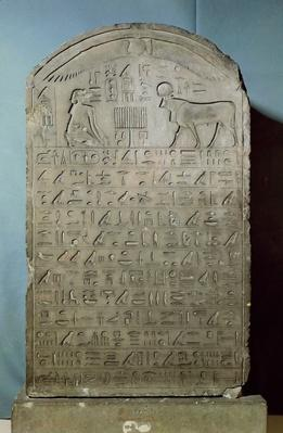 Stela commemorating the burial of the Apis bull during the reign of Ahmose II