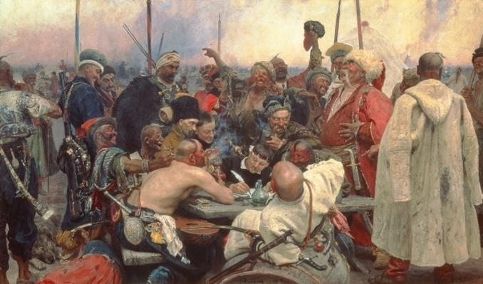 Zaporozhye Cossacks, 1880-91