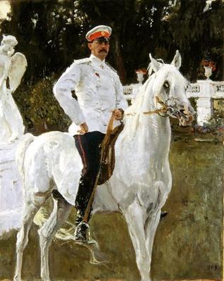 Portrait of Prince Felix Yussupov