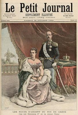 The Silver Wedding Anniversary of the King of Greece, from 'Le Petit Journal', 29th October 1892