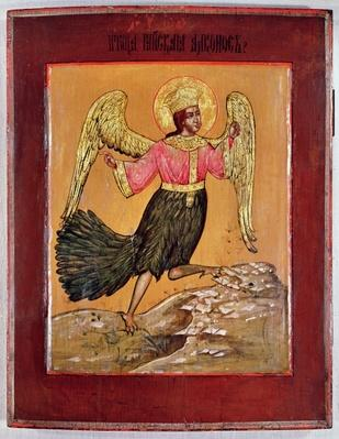 Icon depicting the Bird of Paradise