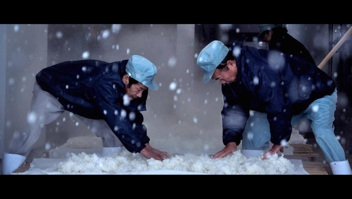 "Clip: ""The Craft of Making Saké"""