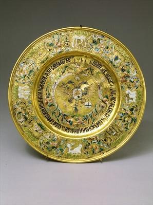 Plate owned by Tsar Alexei Mikhailovich Romanov