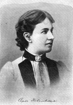 Sonia Kovalevsky | Famous Mathematicians