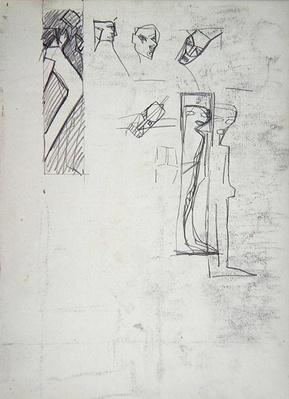 Study for a Decorative Panel: Geometric Figures, for the Cave of the Golden Calf